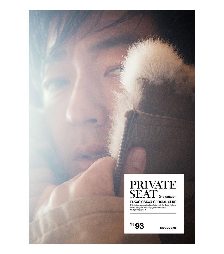 private_1