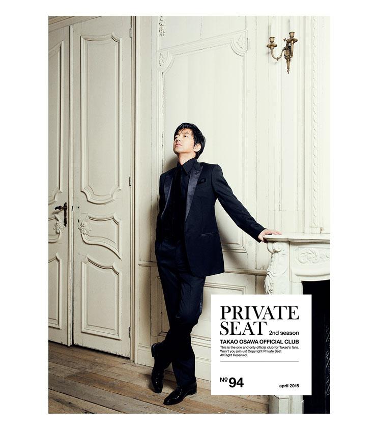 private_2