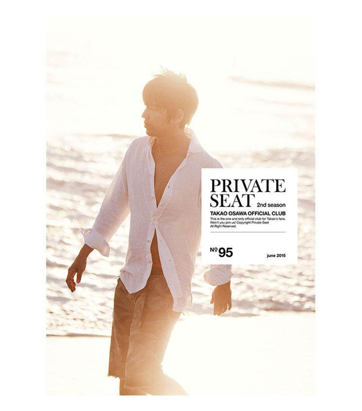 private_3