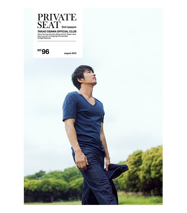 private_4