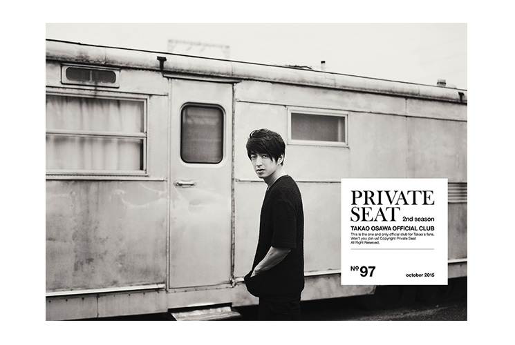 private_5