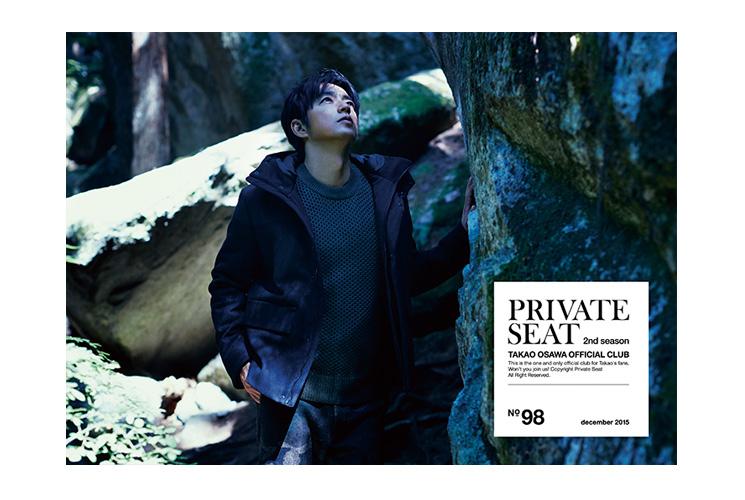 private_6