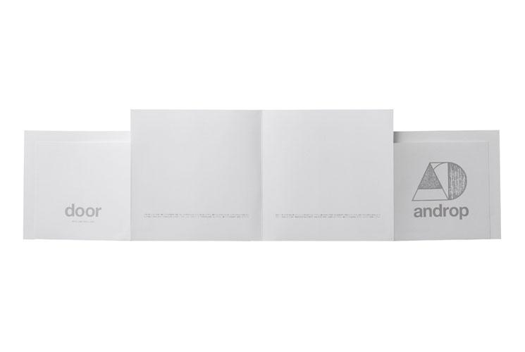 androp_door7