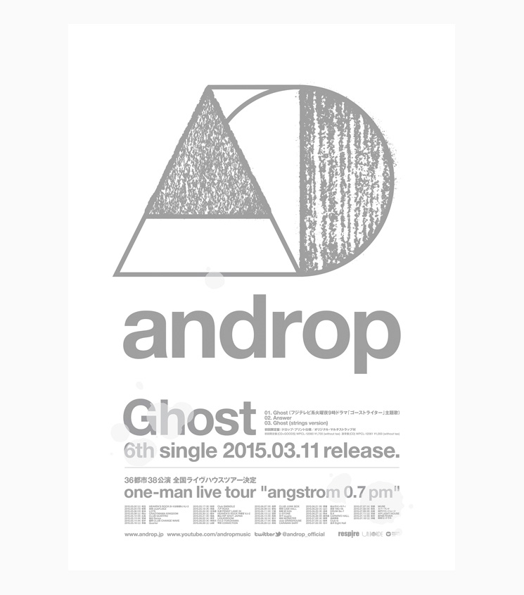 androp_poster12