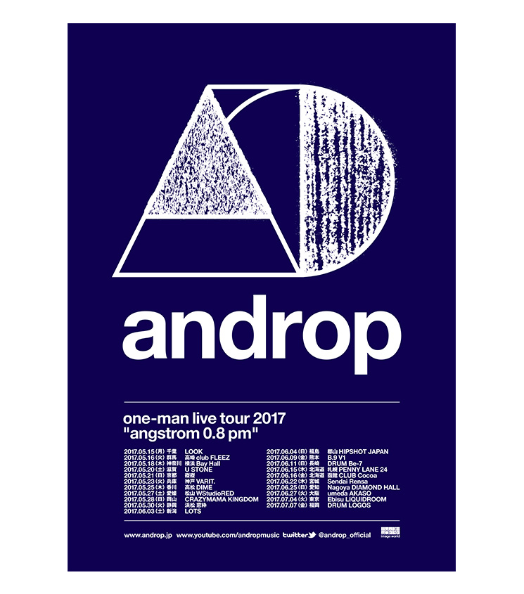 androp_poster2