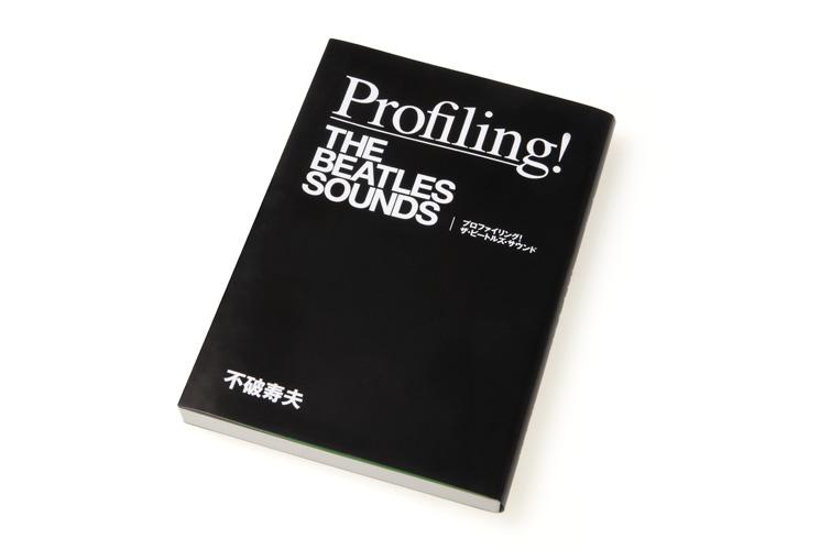 profiling2
