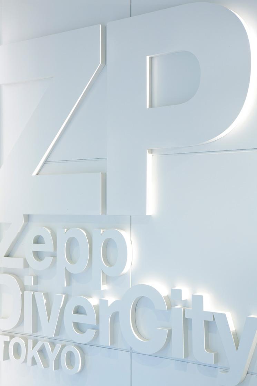 zepp1