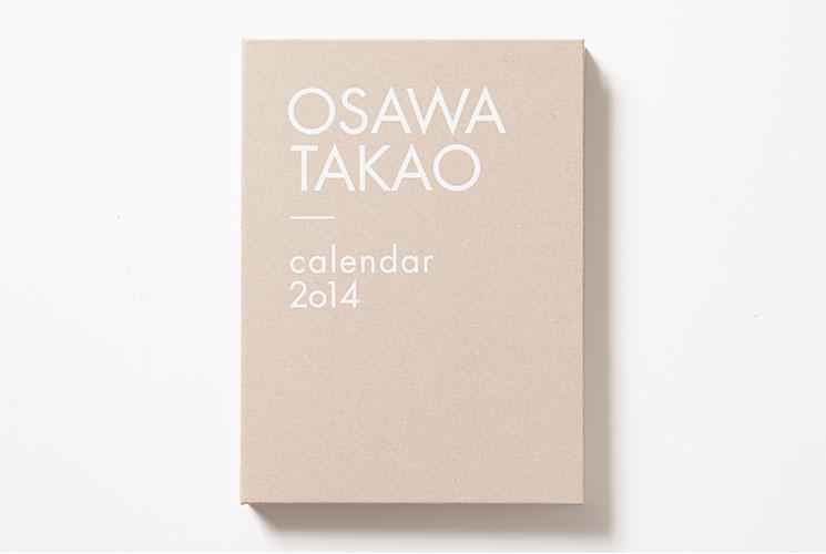 osawa_calendar2014_1