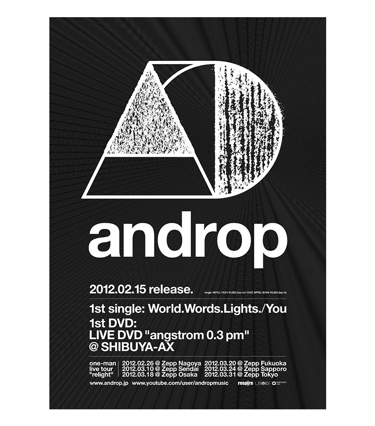 androp_B2poster6