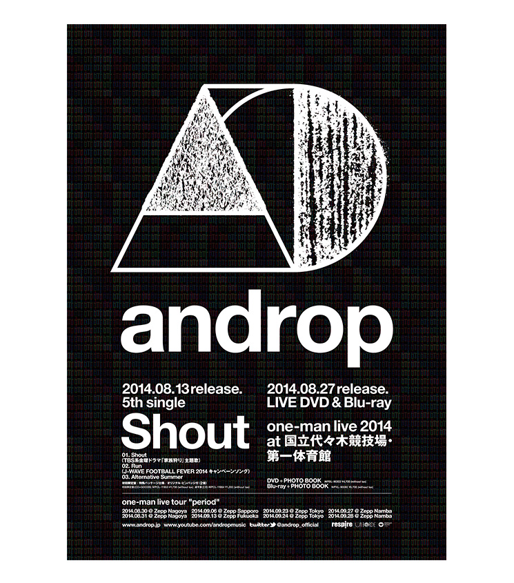 androp_shoutposter