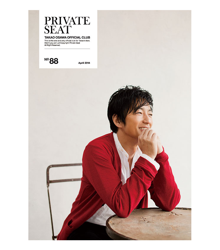 osawa_private13