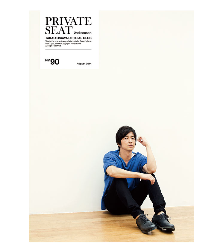 osawa_private15