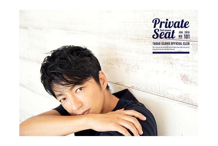 osawa_private2