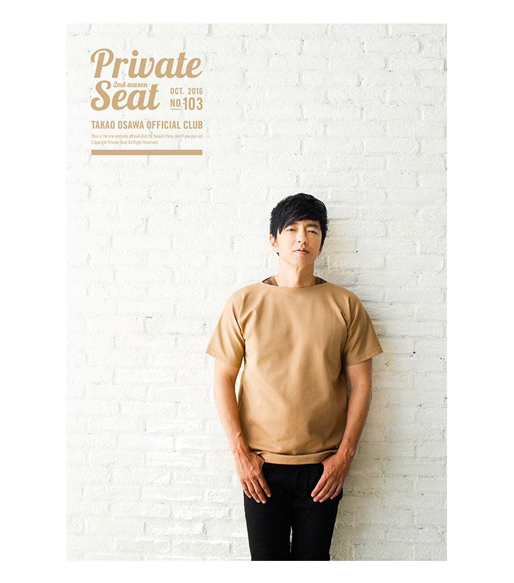 osawa_private4