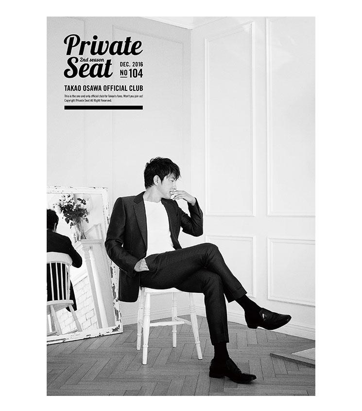 osawa_private5